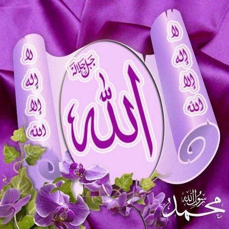 Allah ungu 6
