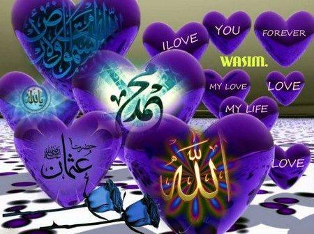 Allah ungu 7