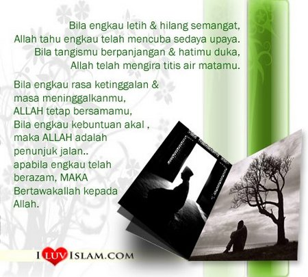 allah with me
