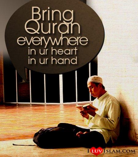 baca quran di mana 2