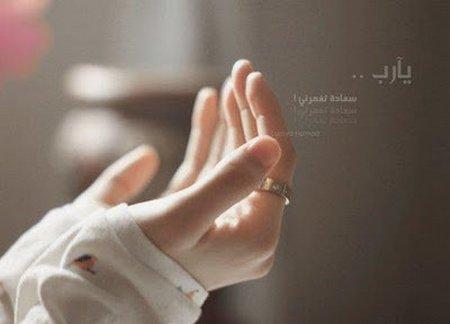Berdoa cewe 2