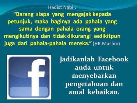 Dakwah FB