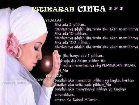 Doa Istikarah cinta