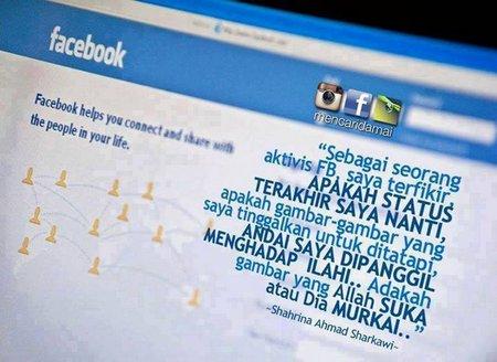 Facebook terakhir