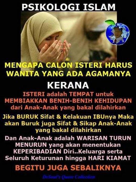istri beragama