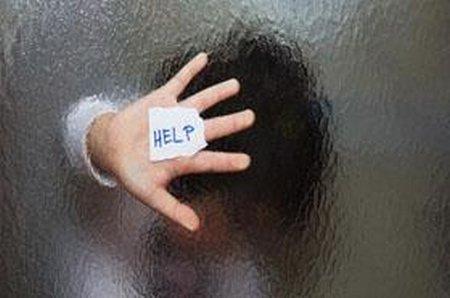 JIS help