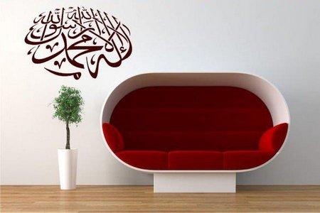 Kursi merah kaligrafi