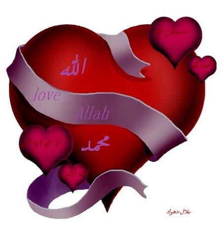 Love allah hati