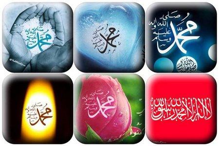 Muhammad 6