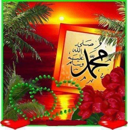 Muhammad oranye