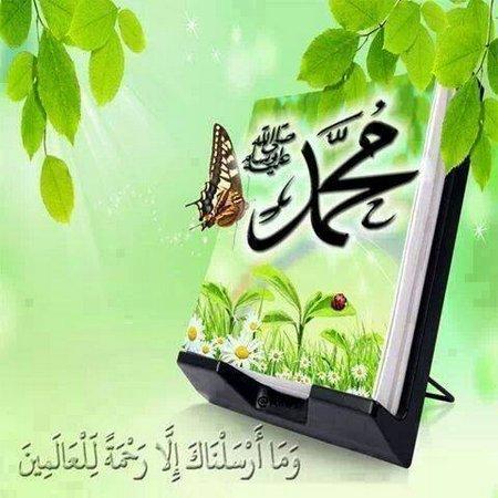 Muhammad pigura