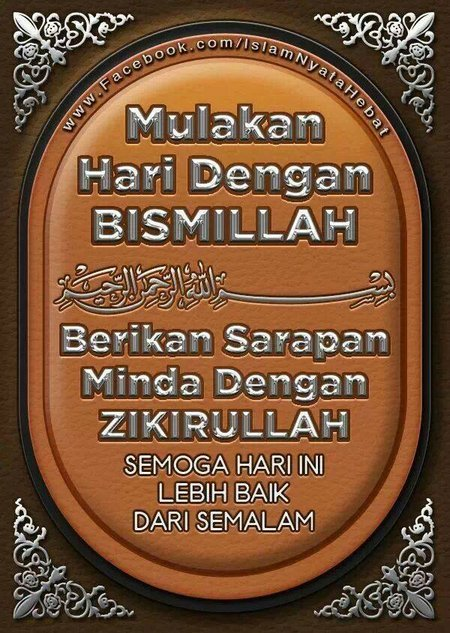 Mulai dengan Bismillah
