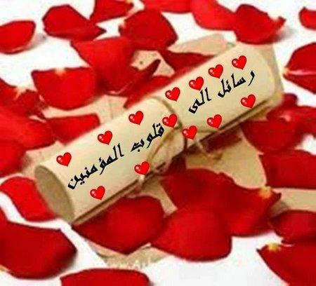 Surat gulung cinta