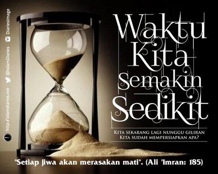 Waktu tinggal sedikit