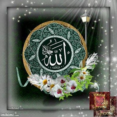 Allah abu 1