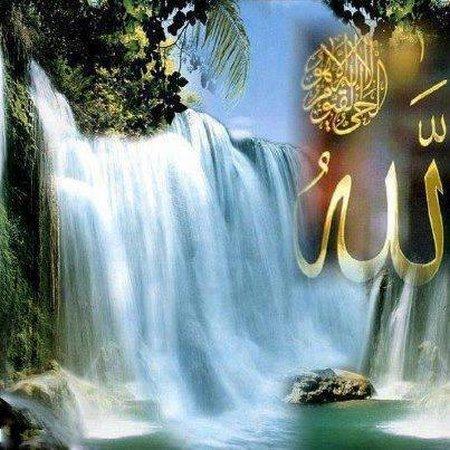 Allah air terjun 1