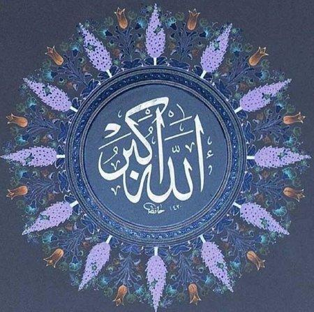 Allahhuakbar 1