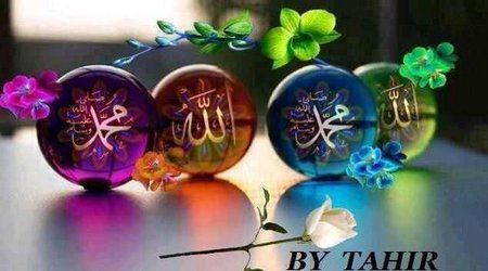 Allah muhammad 10