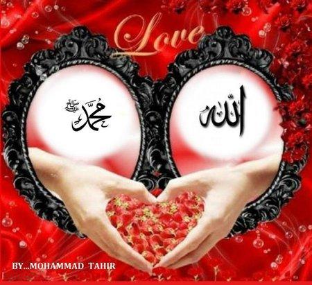 Allah muhammad 15