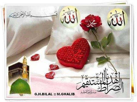 Allah muhammad bantal