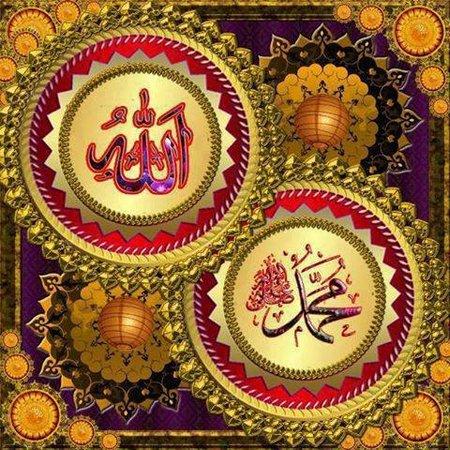 Allah muhammad corak