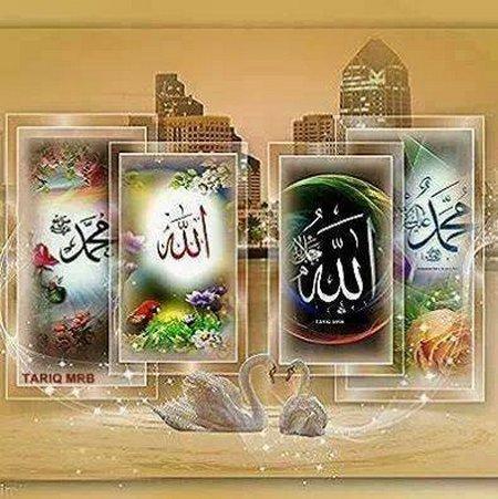 Allah muhammad cream