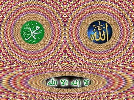 Allah muhammad gerak 2