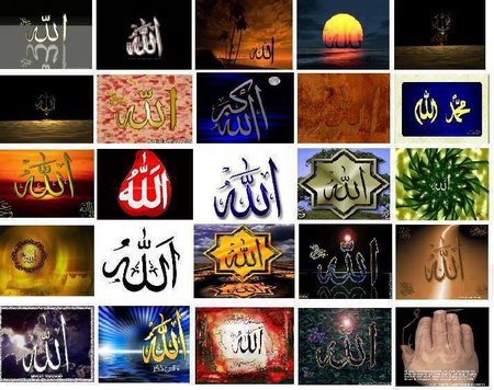 Allah resume