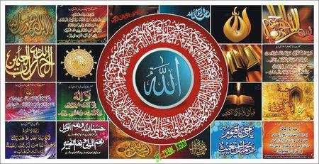 Allah resume3