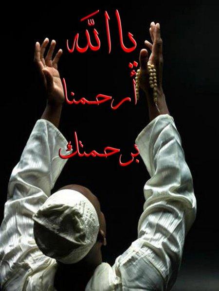 Berdoa allah