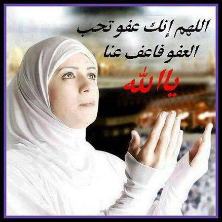 Berdoa muslimah arab
