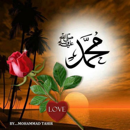 Ilove muhammad