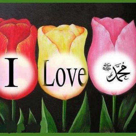 Love muhammad