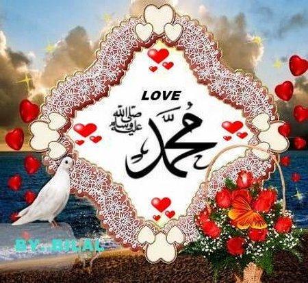 Muhamad love