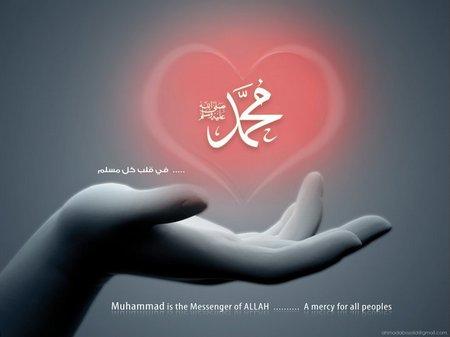 Kenapa Nabi Muhammad masih minta didoakan ?