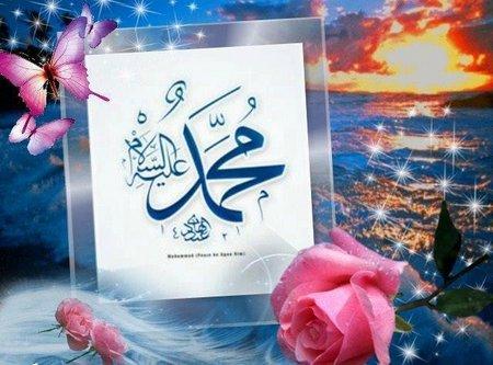Muhammad 11