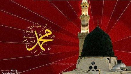 Muhammad 14