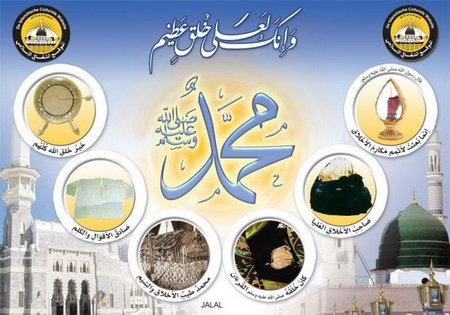 Muhammad 2