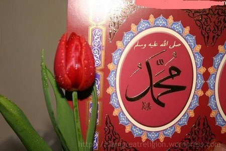 Muhammad 25
