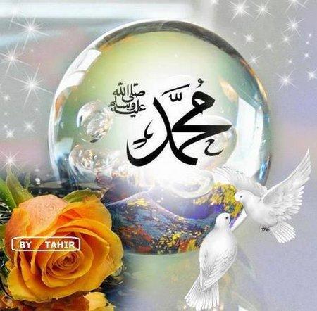 Muhammad 9