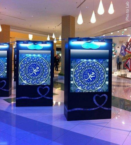 Muhammad biru1