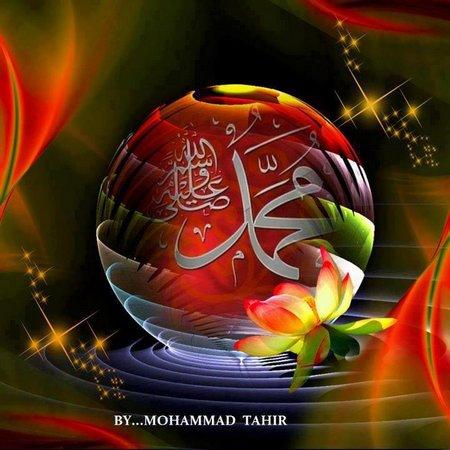 muhammad bola