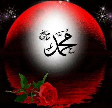 Muhammad bulat merah