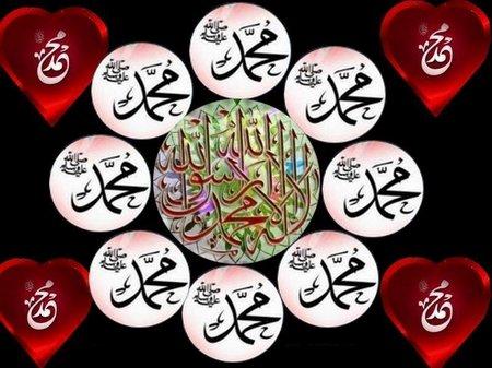 Muhammad bundar banyak