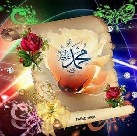 Muhammad cream