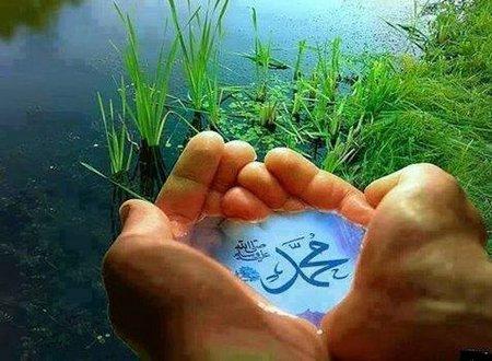 Muhammad didalam tangan