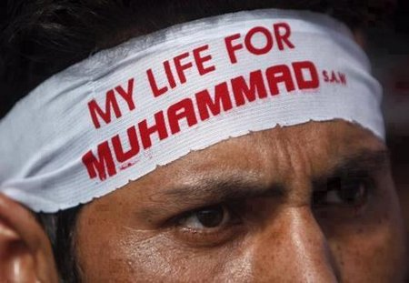 Muhammad for life cowo