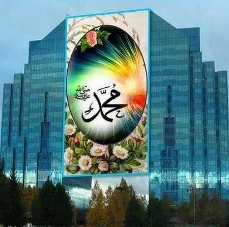 Muhammad gedung
