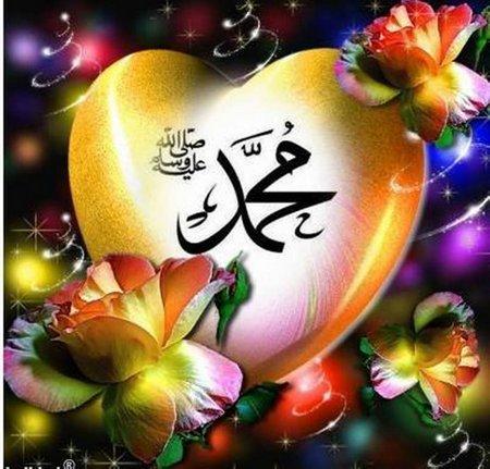 Muhammad hati kuning