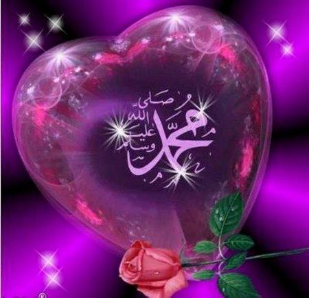 Muhammad hati ungu